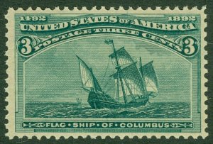 EDW1949SELL : USA 1893 Sc #232 VF+ MNH. Gorgeous stamp w/ perfect gum. Cat $105
