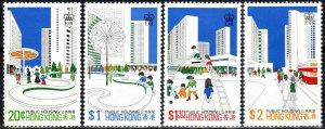 Hong Kong #376-9  MNH CV $3.20 (X2532)