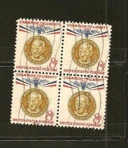 USA 1175 Mahatma Gandhi Block of 4 Used
