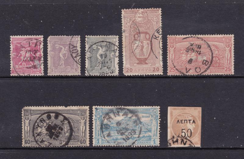 Greece a small lot of old (1896) used ones mainly