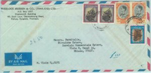 84671 - THAILAND Siam - POSTAL HISTORY - MIXED FRANKING on COVER to ITALY  1970