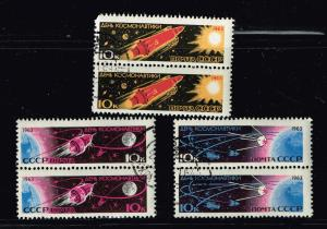 RUSSIA STAMP USSR 1963 Cosmonautics Day STAMPS LOT