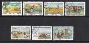 AFGHANISTAN SCOTT 1061-1067