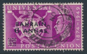 Bahrain SG 69 SC# 70  Used  see scans / details 1948 issue  UPU