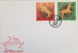 O) 2003 CUBA, CARIBBEAN,CHINESE LUNAR YEAR OF, THE GOAT, FDC XF