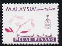 Malaya - Penang 1965 Orchids 5c (with blue & yellow o...