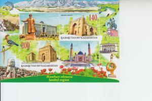 2017 Kazakhstan Jambyl Region SS (Scott 833) mnh