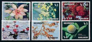 [61885] Bangladesh 1979 Flora, Flowers, Blumen  MNH