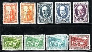 Bulgaria Sc 171-179 MNH.1921 Bourchier, Waterlow SPECIMEN