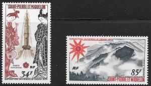 St. Pierre et Miquelon (SPM) Scott Number C45-C46 VF NH Cat US$55