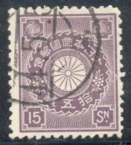 Japan ~ #104 ~ Used