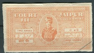 INDIAN STATES; JAIPUR early 1900s local Revenue issue fine used value