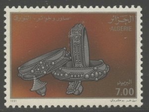 Algeria 1991 Jewelry set Sc# 949-52 NH
