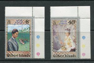 STAMP STATION PERTH Gilbert Is.#293,295 QEII 25th Anniv. Issue MNH 1977 CV$0.50