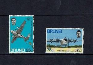 Brunei: !972 Opening of RAF Museum, Hendon,  Mint set