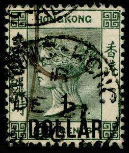HONG KONG SG52a, $1 on 96c Grey Black, USED CDS. Cat £27.
