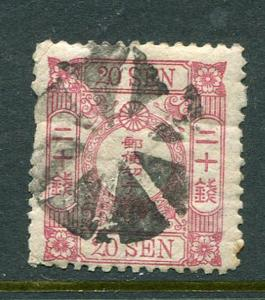 Japan #17 Used Accepting Best Offer