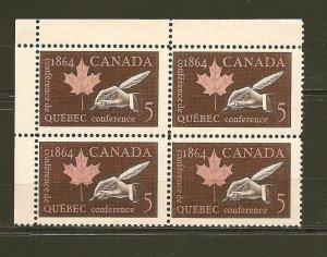 Canada 432 Quebec Conference Upper Left Block of 4 MNH