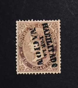 1868 Spain stamp, 19 cuartos bruno, espana isabella 2, cat.N.101