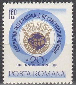 Romania #2040 MNH F-VF  (SU6731)