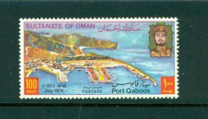 Oman - Sc# 157. 1974 Port Qaboos. MNH $18.00.