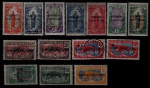 Ubangi Shari/Chad 14 mint/used values