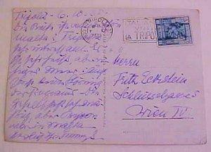 LIBYA  TRIPOLI 1935 TO WIEN