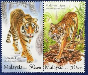 Malaysia Scott # 1283 Year of the Tiger Stamps MNH