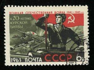1963, WAR II, 6 kop (RT-173)