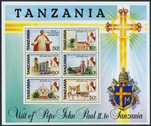 Tanzania 599 MNH Visit of Pope John Paul II