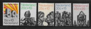 NETHERLANDS, B470-B474, MINT HINGED, ADULT EDUCATION