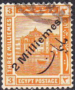Egypt #60 Used