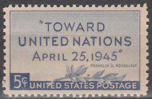 US #928 MNH  (S6991)