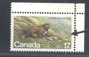 CANADA PINK WORM ERROR SCOTT 883 VF MINT NH (BS19652)