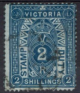 VICTORIA 1884 STAMP DUTY 2/- PERF 12.5 POSTALLY USED