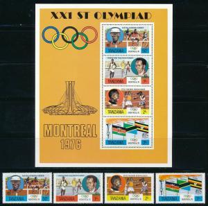 Tanzania - Montreal Olympic Games MNH Set (1976)