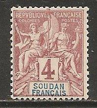 French Sudan SC  5  Mint Never Hinged