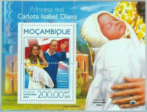 A1293- MOZAMBIQUE, ERROR MISPERF Souvenir sheet: 2015 Princess Charlotte Royalty