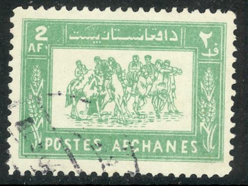 AFGHANISTAN 1961-72 2af Light Green BUZKASHI Scott No. 552 VFU