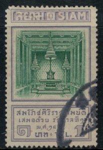 Thailand #199  (small tear upper right corner)  CV $3.50