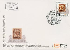 Montenegro 2018 FDC Stamp Day 1st Commemorative Issue 1v Cover Stamps-on-Stamps