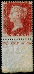 SG43, 1d rose-red plate 198, NH MINT. MARGINAL INSCRIPTION. TH