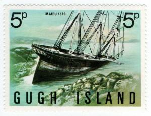 (I.B) Cinderella Collection : Gugh Island 5p (Ship Wreck Series)