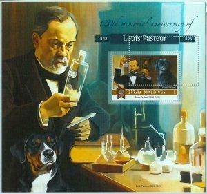A1022- MALDIVES, ERROR MISPERF Souvenir s: 2015 Pasteur, Labrador Retriever Dogs