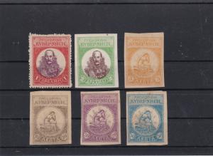 crete revolutionary government 1905 stamps ref r9434