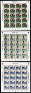 Faroe Is. International Year of Child 3v Sheets of 20 stamps SG#44-46 SC#45-47