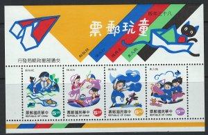 China Republic Scott 2950a MNH! Mini-Sheet!