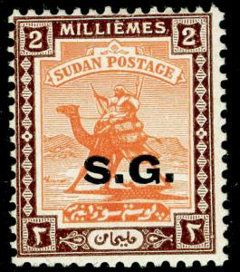 Sudan 1948 Postage Due Set SG D12-15 Unmounted mint Cat Val