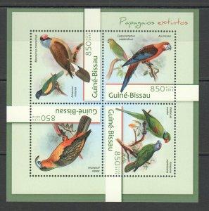 BC574 2012 GUINEA-BISSAU FAUNA EXTINCT BIRDS ON TREES PASSAROS EXTINTOS KB MNH