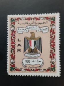 *Libya #457                    Used